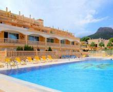 Manzanera 61 casa rural en Calpe (Alicante)