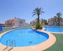 Residencial Puerta De Calpe casa rural en Calpe (Alicante)