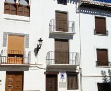 El Minarete casa rural en Huescar (Granada)