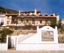La Huerta del Laurel 2 casa rural en Monachil (Granada)