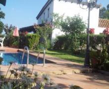 La Huerta de Arriba casa rural en Aracena (Huelva)