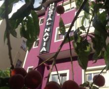 Hostal Navia casa rural en A Pontenova (Lugo)