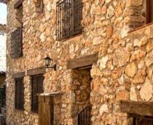 Casa Rural Campoamor casa rural en Riopar (Albacete)