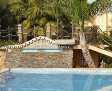 Villa Bora-Bora Casa de Charme casa rural en Armação De Pera (Algarve)