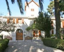 Hotel Torre Sant Joan  casa rural en San Juan (Alicante)