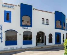 La Kabila Hotel Rural  casa rural en Instincion (Almería)