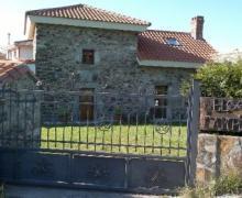 Casa de Aldea El Campizo casa rural en Cudillero (Asturias)
