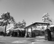 Camping Arlanza casa rural en Quintanar De La Sierra (Burgos)
