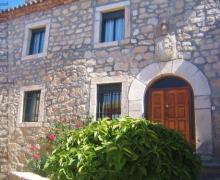 Casa Rural Carvajal casa rural en Cabezabellosa (Cáceres)