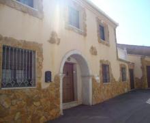 Casa Rural El Arco1890 casa rural en Torrequemada (Cáceres)