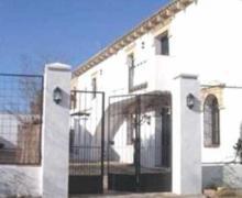 Casa Rural La Encarnacion casa rural en Casar De Caceres (Cáceres)