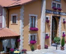 Posada Camino Altamira casa rural en Santillana Del Mar (Cantabria)