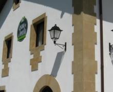 Posada Casona de la Ventilla casa rural en Laredo (Cantabria)