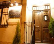 Casa Rural Candeal casa rural en Almagro (Ciudad Real)