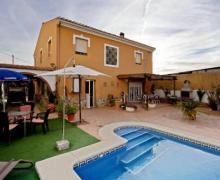 Casa Rural Marta casa rural en Chimeneas (Granada)
