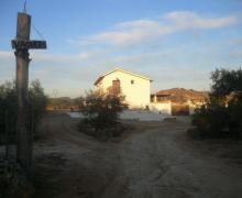 Cortijo Vaquero Rural casa rural en Loja (Granada)