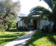 El Membrillo - El Porche casa rural en Orgiva (Granada)