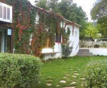 Hostería El Molino De Portillo casa rural en Huescar (Granada)