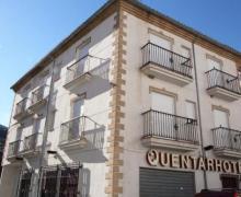Hotel Quentar casa rural en Quentar (Granada)