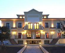 Hotel Rural Llano Piña casa rural en Loja (Granada)