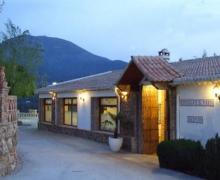 Complejo de Turismo Rural Puerto Mágina casa rural en Torres (Jaén)