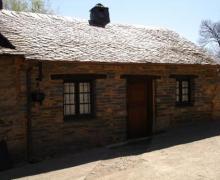 El Pote casa rural en Vega De Espinareda (León)