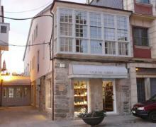 Hotel Vila de Viana casa rural en Viana Do Bolo (Ourense)