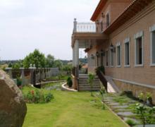 Casa Rural La Corza casa rural en Segurilla (Toledo)