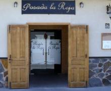 Posada La Reja casa rural en Malpica De Tajo (Toledo)