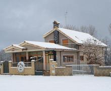 El Vergel de Aliste casa rural en Mahide (Zamora)