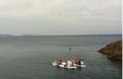 D-Aventura en Tossa De Mar (Girona)