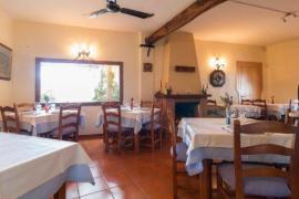 Posada Rural El Ajillo casa rural en Rodalquilar (Almería)