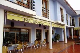 Hotel Las Glorias Restaurante  casa rural en Torre De Santa Maria (Cáceres)