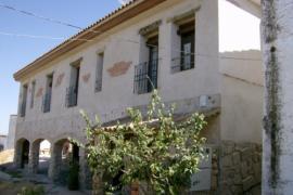 La Enramá Del Cerrillo casa rural en Millanes (Cáceres)