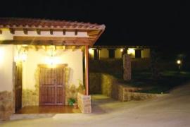 La Vega del Jerte casa rural en Jerte (Cáceres)