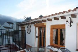 Alojamiento Rural La Parra Castril casa rural en Castril (Granada)