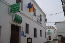 Hotel Real de Laroles casa rural en Laroles (Granada)