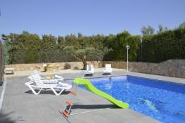 Alojamiento Rural Soler casa rural en Pozo Alcon (Jaén)
