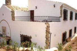 Finca La Casa Nueva casa rural en Alcala La Real (Jaén)
