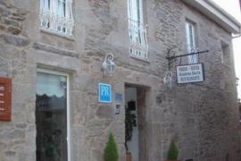 Caldelas Sacra casa rural en Castro Caldelas (Ourense)