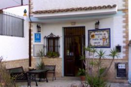Hostal Rural Venta de Abajo casa rural en El Castillo De Las Guardas (Sevilla)