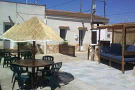 Mas Catxap casa rural en L' Aldea (Tarragona)