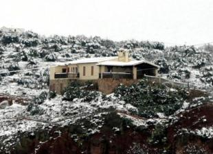 Alojamiento Rural Cortijo Celdran