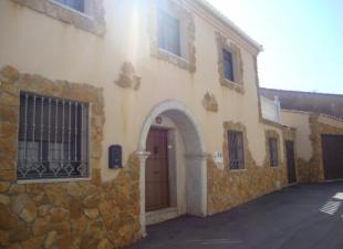 Casa Rural El Arco1890