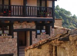 Apartamentos Turísticos El Espliego