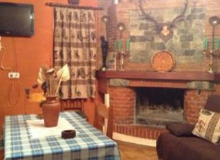 Casa Galwey