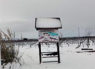 El Llano Quintanilla