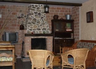Casa Rural La Almofea