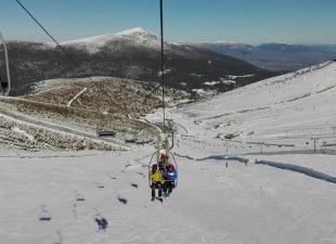 Centro de Formación de Esquí Madrileño