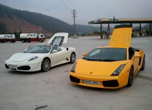 Dream Cars Experience Cádiz
